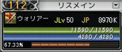 ris0057.jpg