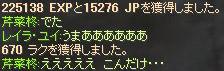 ris0086.jpg