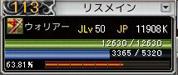 ris0087.jpg
