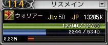 ris0089.jpg