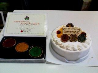 110731ケーキとメダル