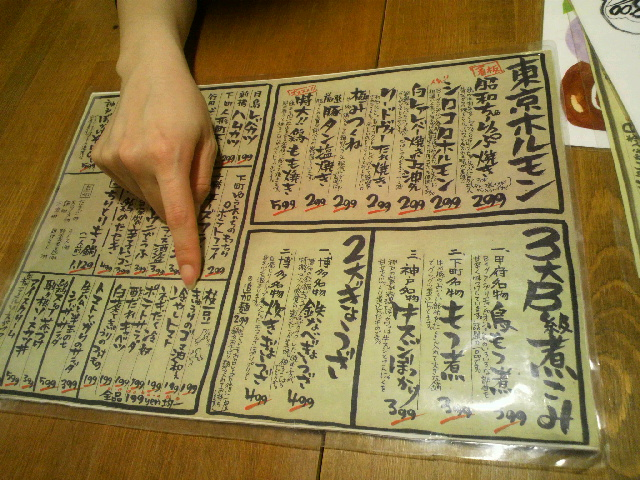 中野B級3