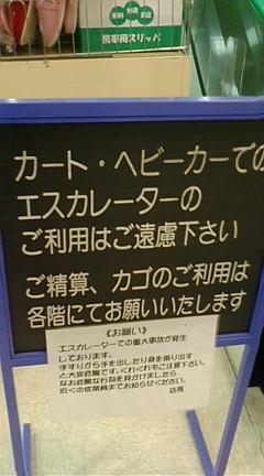 20080512193210.jpg