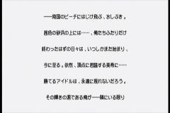 08年08月15日08時24分-外部入力(1:GX2 )-番組名未取得.MPG_000871237