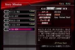 08年12月23日20時39分-外部入力(1:GX2 )-番組名未取得.MPG_000000633