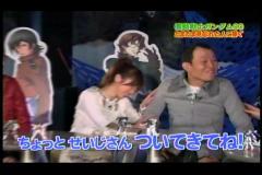 09年01月04日17時00分-TBSテレビ-[S][文][新]ガンダム00 .MPG_000416983