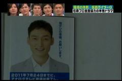 09年01月31日22時30分-テレビ朝日-[S]開局50周年記念 SMAPがんばり.MPG_001022388