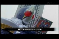 09年03月08日08時00分-テレビ朝日-[S][文]仮面ライダーDCD .MPG_001638370