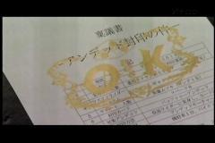 09年03月15日08時00分-テレビ朝日-[S][文]仮面ライダーDCD .MPG_000116983