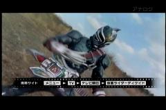 09年03月15日08時00分-テレビ朝日-[S][文]仮面ライダーDCD .MPG_001639170