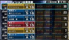 09年03月20日16時31分-外部入力(1:GX2 )-番組名未取得