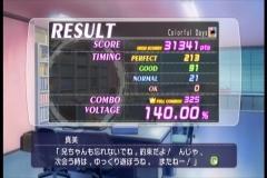 09年03月25日23時51分-外部入力(1:GX2 )-番組名未取得