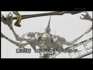 09年06月28日08時00分-テレビ朝日-[S][文]仮面ライダーDCD .MPG_001645377