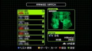 09年07月03日00時20分-外部入力(1:GX2 )-番組名未取得