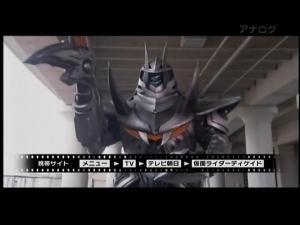 09年07月19日08時00分-テレビ朝日-[S][文]仮面ライダーDCD .MPG_001639204