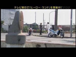 09年08月02日08時00分-テレビ朝日-[S][文]仮面ライダーDCD .MPG_001432631