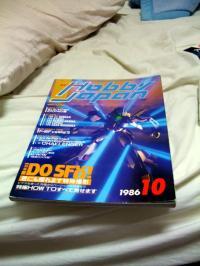 DSCF0146_20090528002140.jpg
