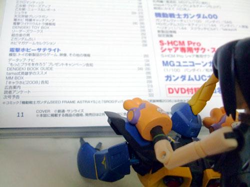 DSCF2906.jpg