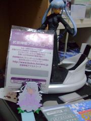 DSCF3268.jpg