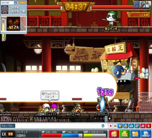 Maple0011_convert_20090621150228.jpg