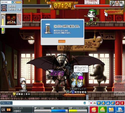 Maple0014_convert_20090621150613.jpg