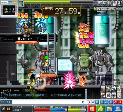 Maple0021_convert_20090621151855.jpg