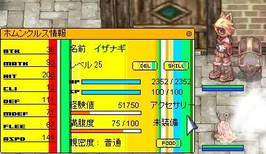 screentyr052.jpg