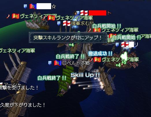 ロベ突撃R12