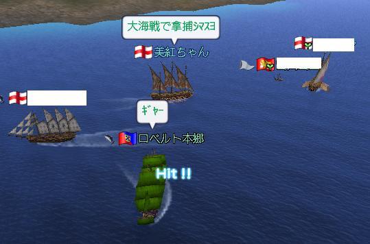 ベネ精鋭艦隊の修行を一回しめる