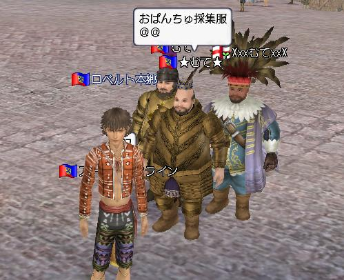 おぱんちゅ採集服 1