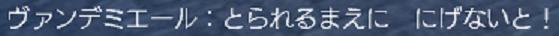 おぱんちゅ採集服 3