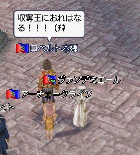 おぱんちゅ採集服 6