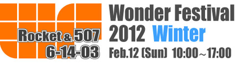 Wonder Festival 2012 Winter