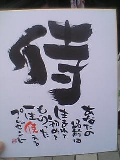 06-01-04_15-47.jpg