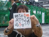 20061130123133.jpg