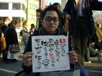 20061226201147.jpg
