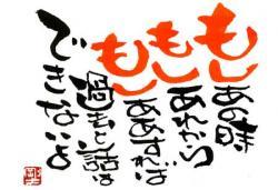 mosimosimosi_20071203033631.jpg