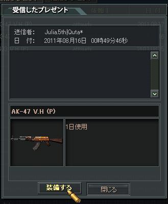 yobiko4.jpg