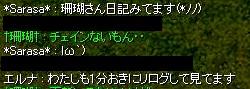 20080826gazou.jpg