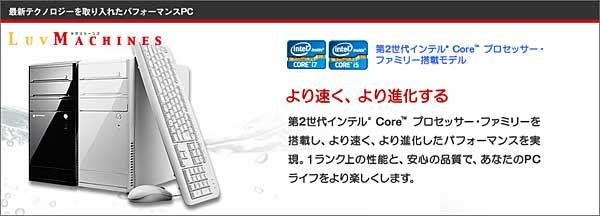 2011-09-21-01.jpg