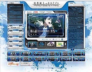 2011-10-27-03.jpg