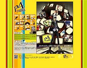 2011-10-27-17.jpg
