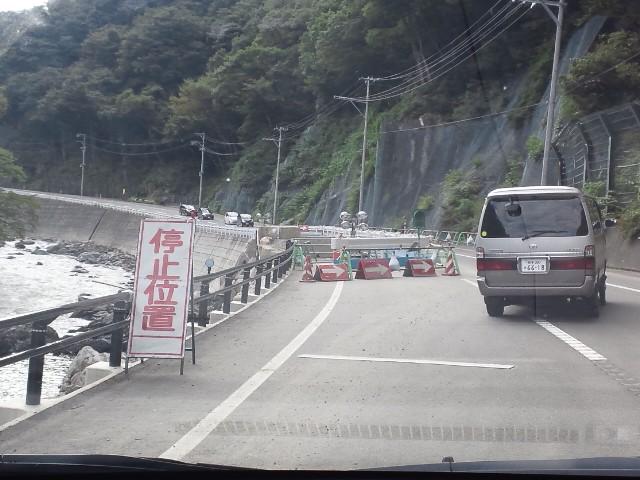 久慈渓流戸呂町入り口付近崩れてました