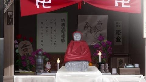 Tamayura - Hitotose - 05 _000689897