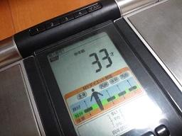 20120131_omu.jpg