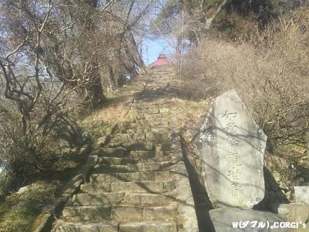 2012032509.jpg