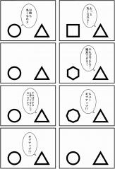 20111015_1