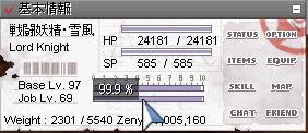 20110430b.jpg