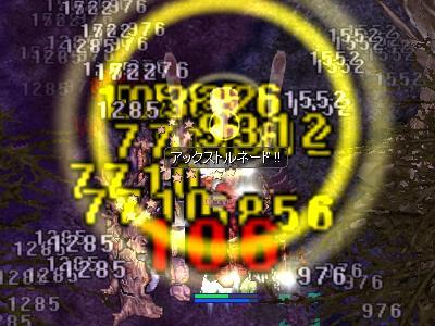 20110702b.jpg