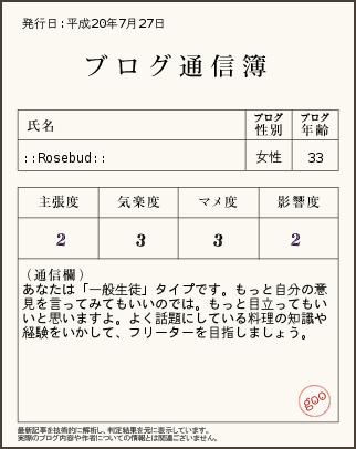 tusinbo1.jpg